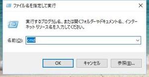 160805_bash_05