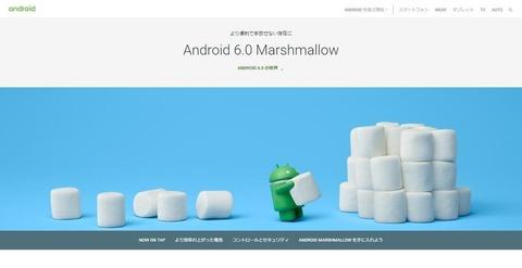 0 Marshmallow