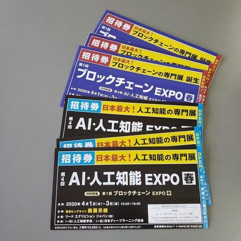 20-01-20-13-52-46-893_photo-s