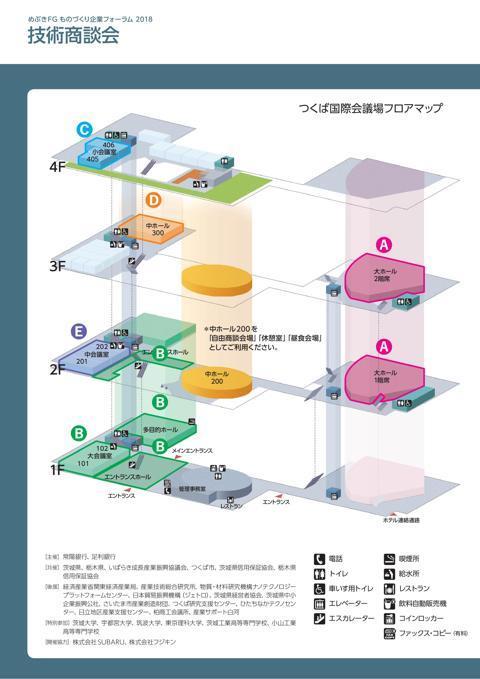フロアマップ・プログラム-006