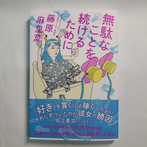 18-11-16-16-29-17-628_photo-s