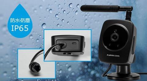 img_waterproof-s