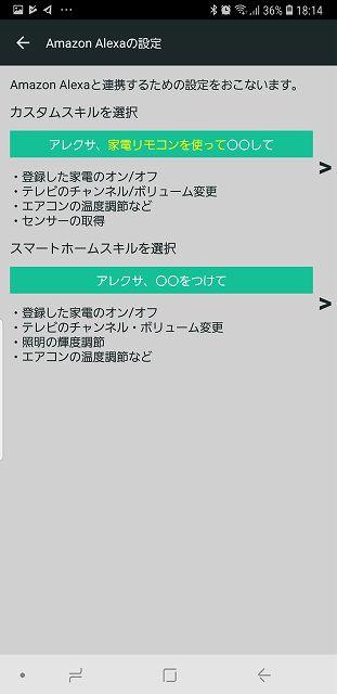 Screenshot_20190401-181442_HE Remote-s