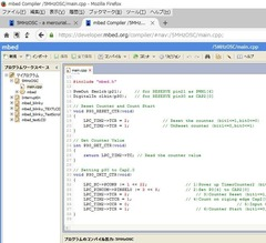 mbed_Compiler