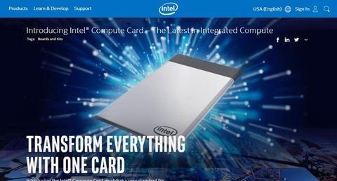 170110_Compute Card