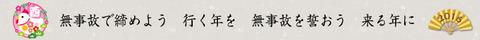 h28_hyougo