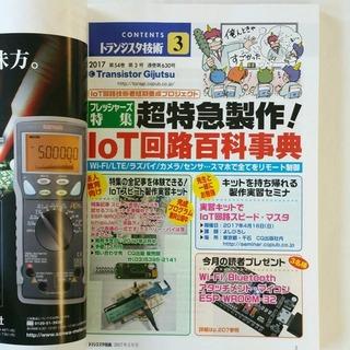 17-02-13-15-57-08-387_photo