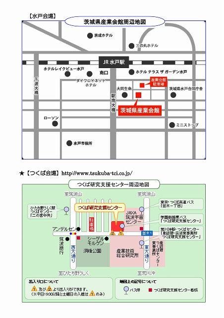 H3008-09chizaisoudan-002-s