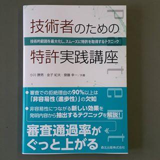 patent_book