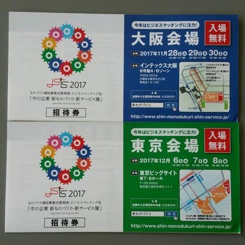 17-11-06-08-13-02-623_photo