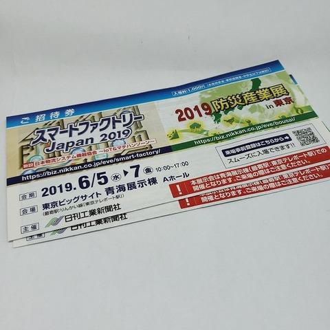 19-05-10-13-33-36-458_photo-s