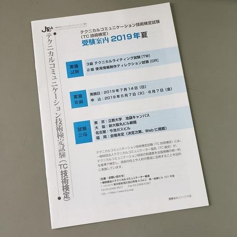19-05-22-17-01-29-743_photo-s