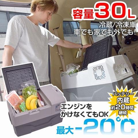 clbox30l-top-s
