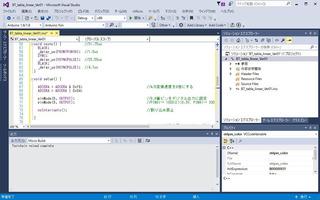 170210_173210_BT_tabla_linear_Ver01 - Microsoft Visual Studio00