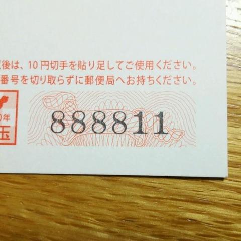 18-01-14-17-45-30-586_photo