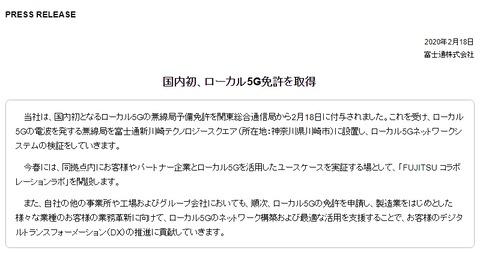 201118_061120