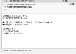 160711_virus2