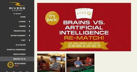 170116_Brains vs AI
