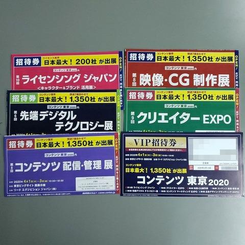 20-01-20-18-05-55-708_photo-s