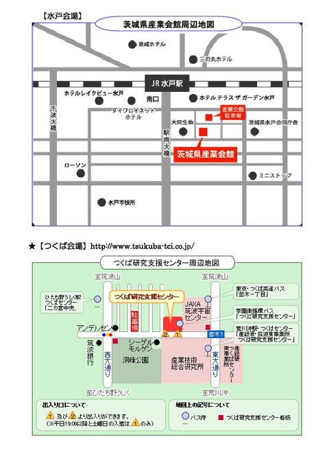 H3002-03chizaisoudan-002