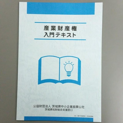 17-09-25-17-52-20-654_photo