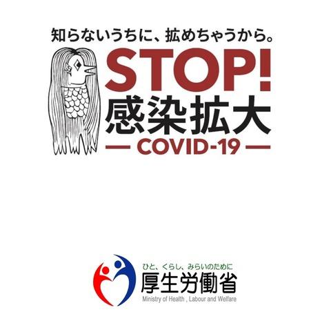 Screenshot_20200701-194459_COVID-19 Contact App (1)