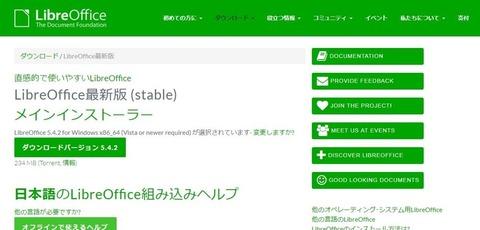 LibreOffice_download