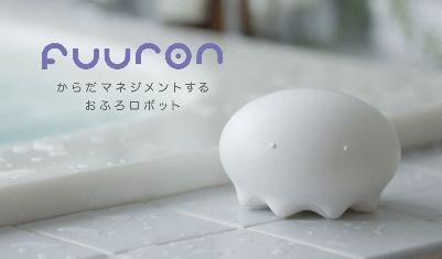 fuuron_03