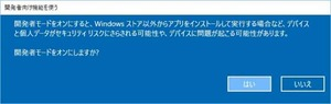 160805_bash_11