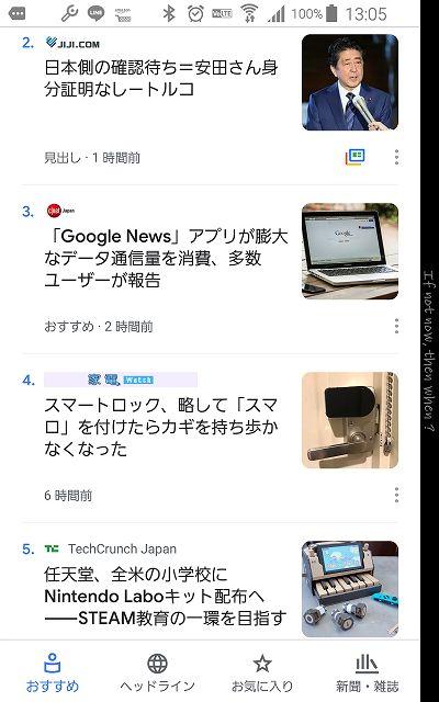 Screenshot_2018-10-24-13-05-59-s
