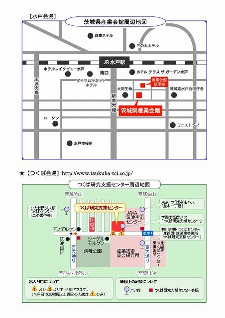 H311-02chizaisoudan-02-s