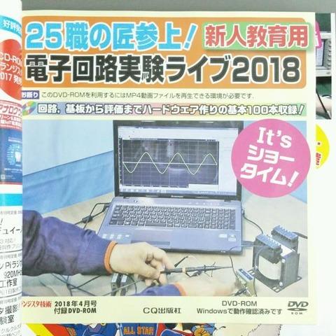 18-03-12-18-14-16-329_photo