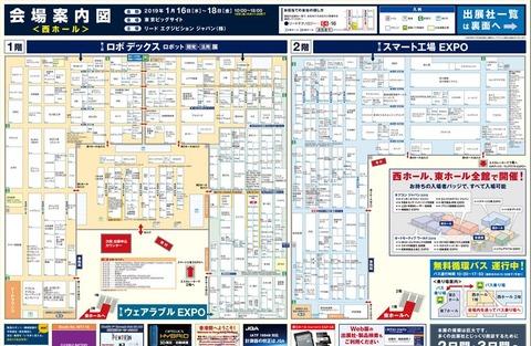 jp_img_visit_map01.jpg.rx.image.full