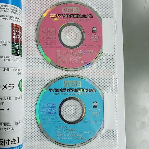 20-03-12-19-37-23-232_photo-s