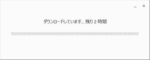 170713_140046_Backup and Sync インストーラ00