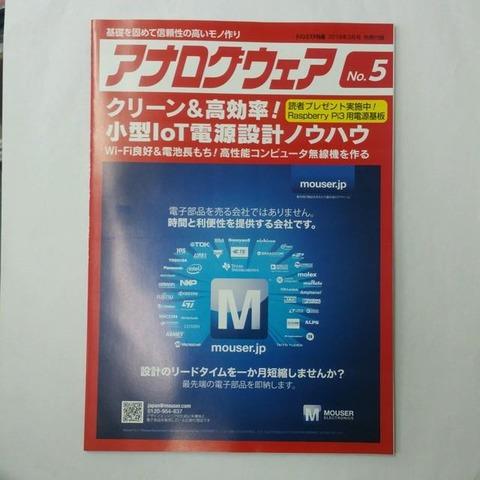 18-02-12-10-50-17-011_photo