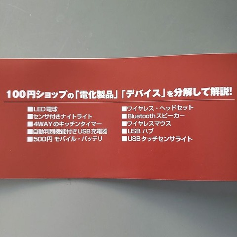 20-03-27-07-04-42-906_photo-s