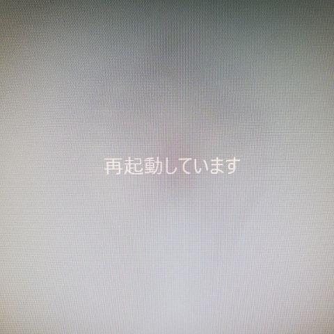 18-11-13-11-06-47-714_photo-s