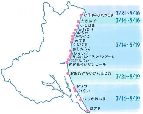 beach-map-600x480