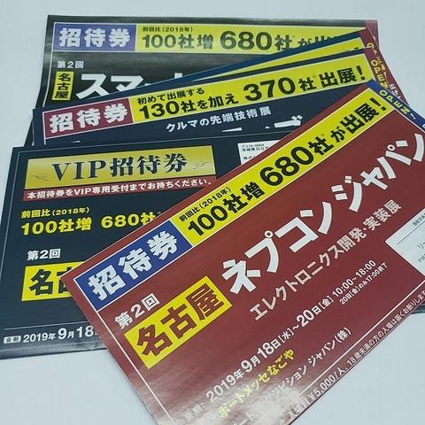 19-07-05-16-47-39-288_photo-s