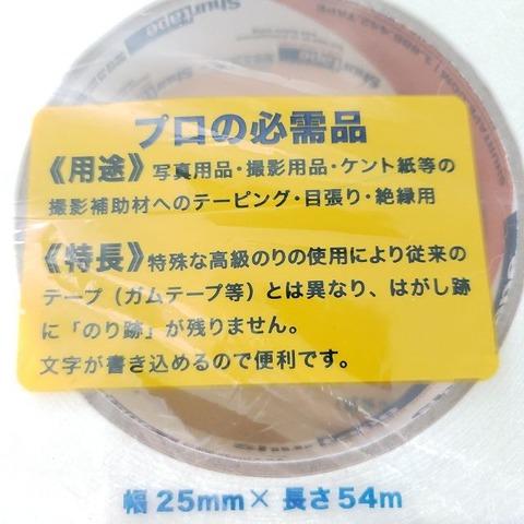 19-09-21-10-27-28-901_photo-s