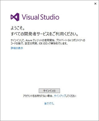 170210_164953_Microsoft Visual Studio00