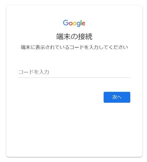 181201_125025_NoName00