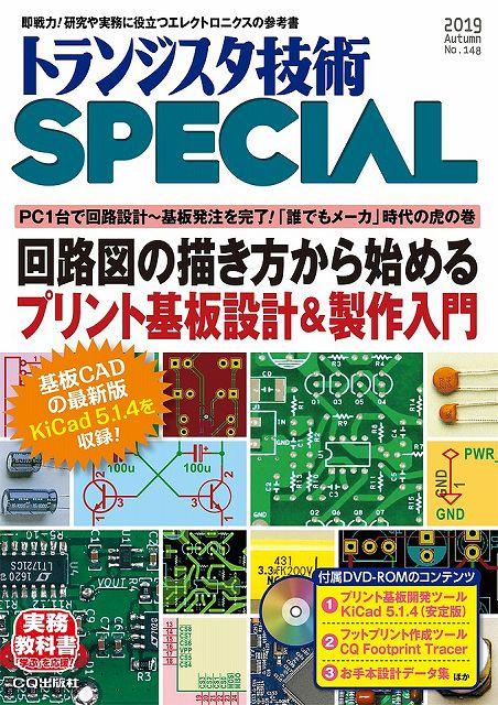 MSP201910l-s