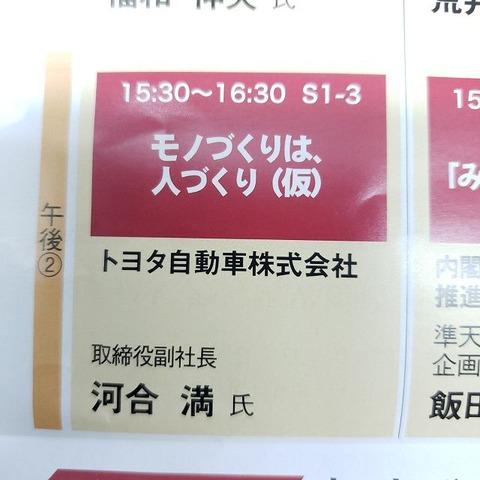 19-02-28-15-47-43-369_photo-s
