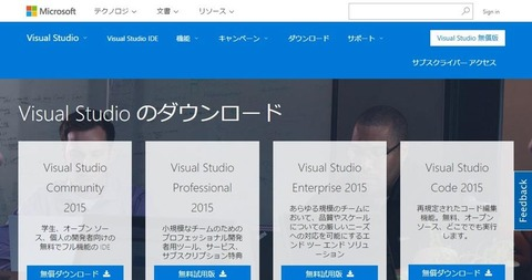 Downloads   Visual Studio Official Site