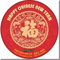 Chine New Year