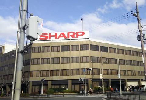 160224_Sharp