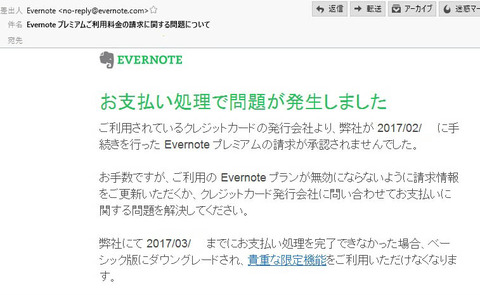 170221_111634_Evernote