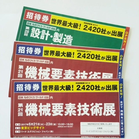 17-05-11-08-42-31-553_photo